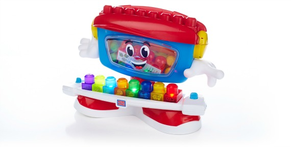 Win Mega Bloks First Builders Billy Beats™ Dancing Piano! ~ #BillyBeats #Giveaway