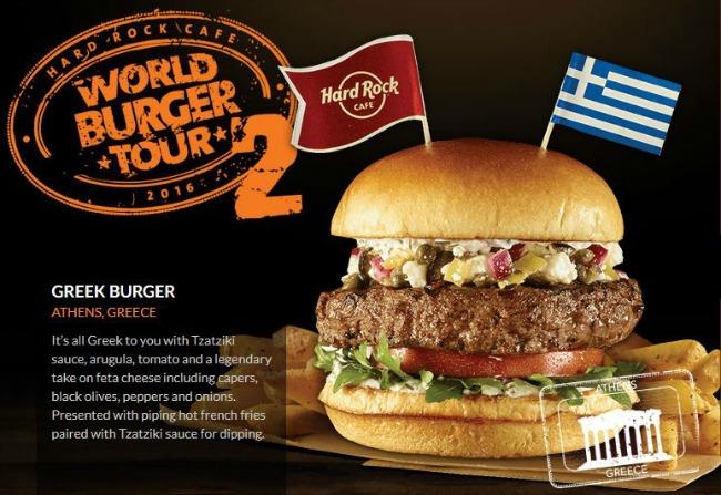 burgergreek